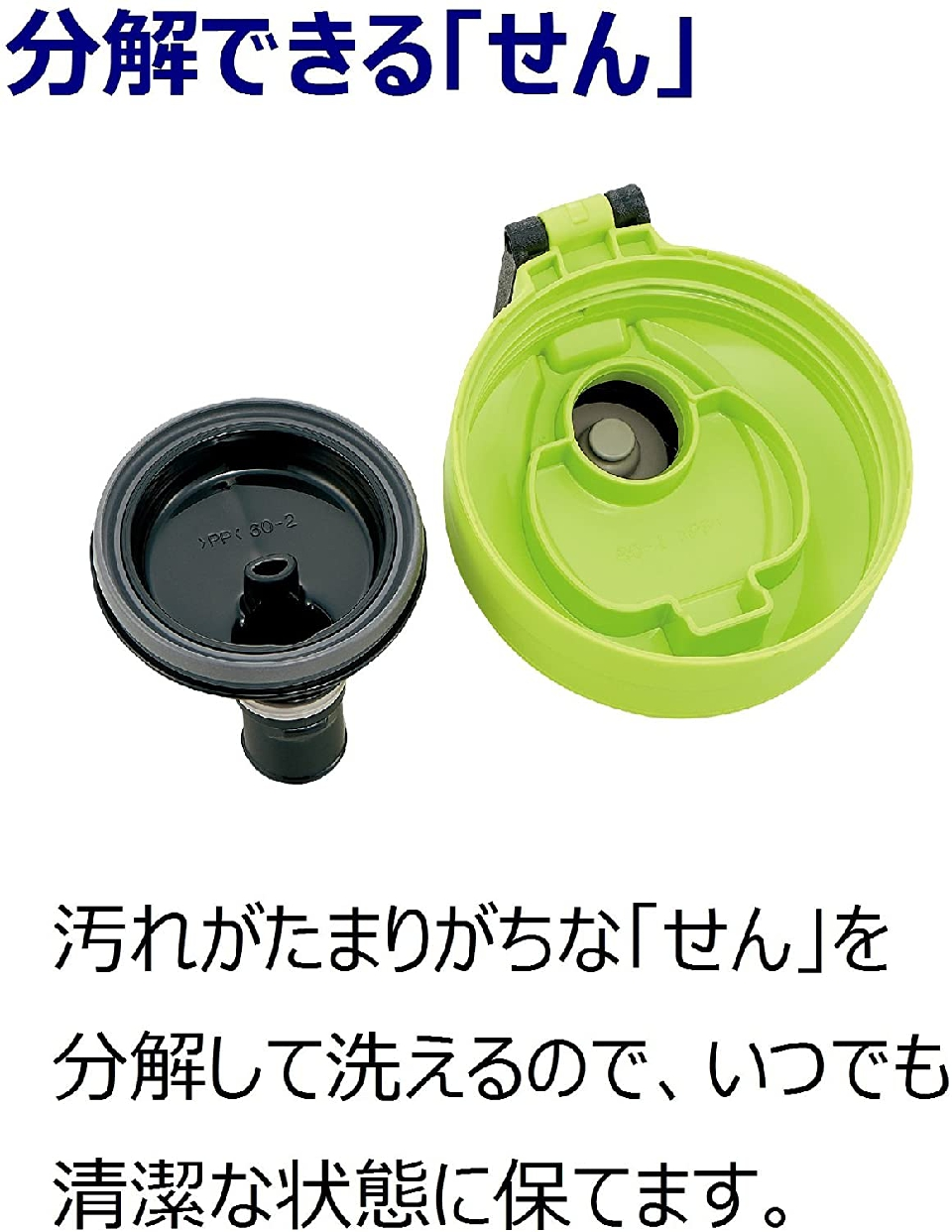 象印(ZOJIRUSHI) ステンレスクールボトル 2.0L SD-BC20-BGの商品画像4
