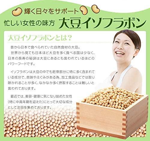 seedcoms(シードコムス) 大豆イソフラボンの商品画像5