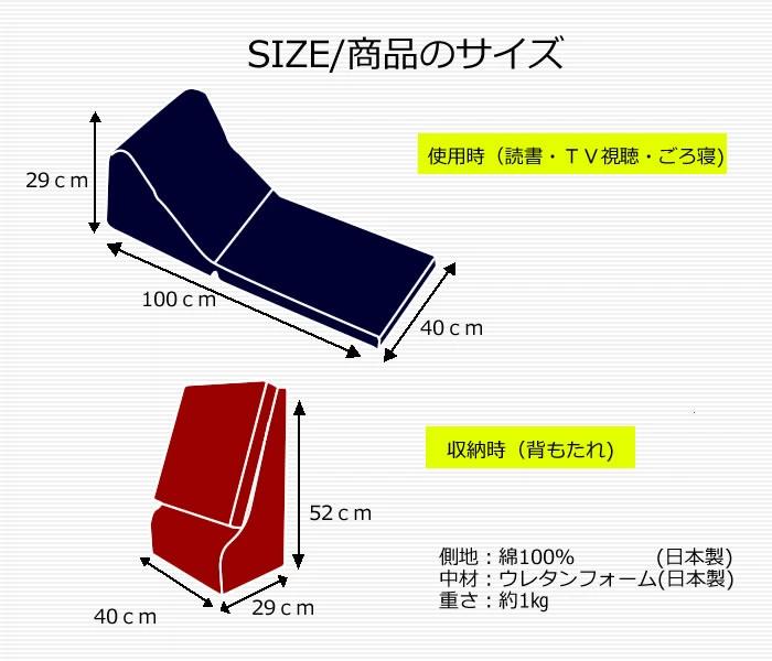 FUKUTOKU-SHOJI テレビまくらの商品画像8