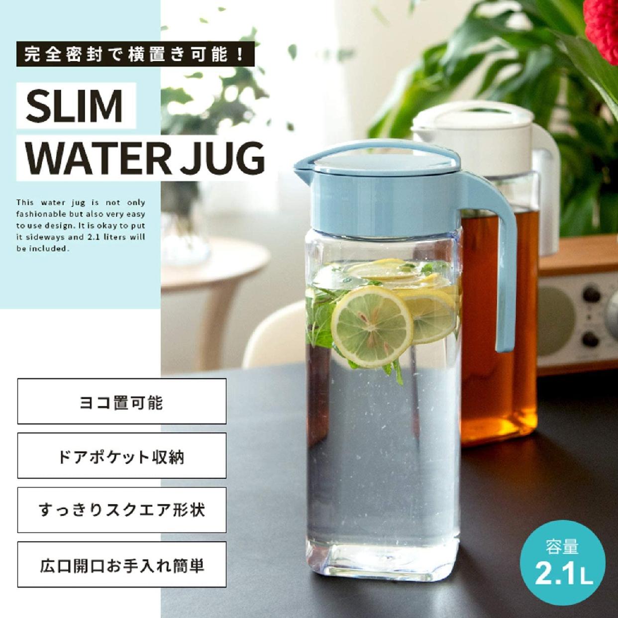DRINK VIO(ドリンク・ビオ) D-211 2.1L ホワイト 8041の商品画像2