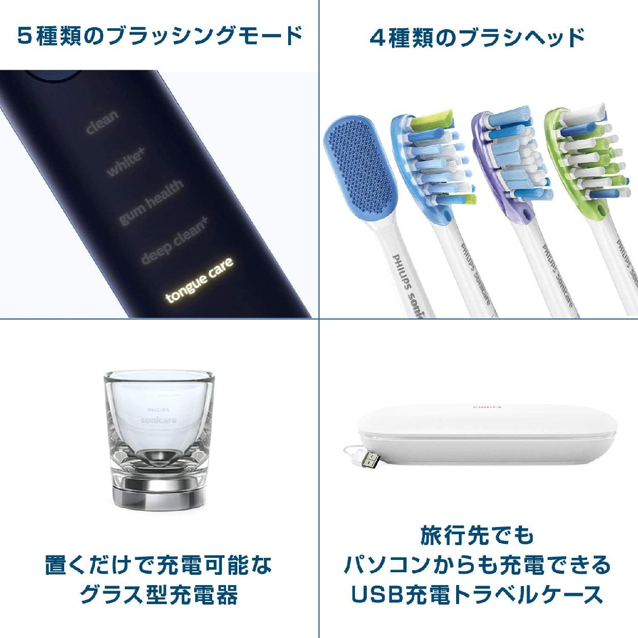 sonicare(ソニッケアー)ダイヤモンドクリーン スマート HX9964/55の商品画像5