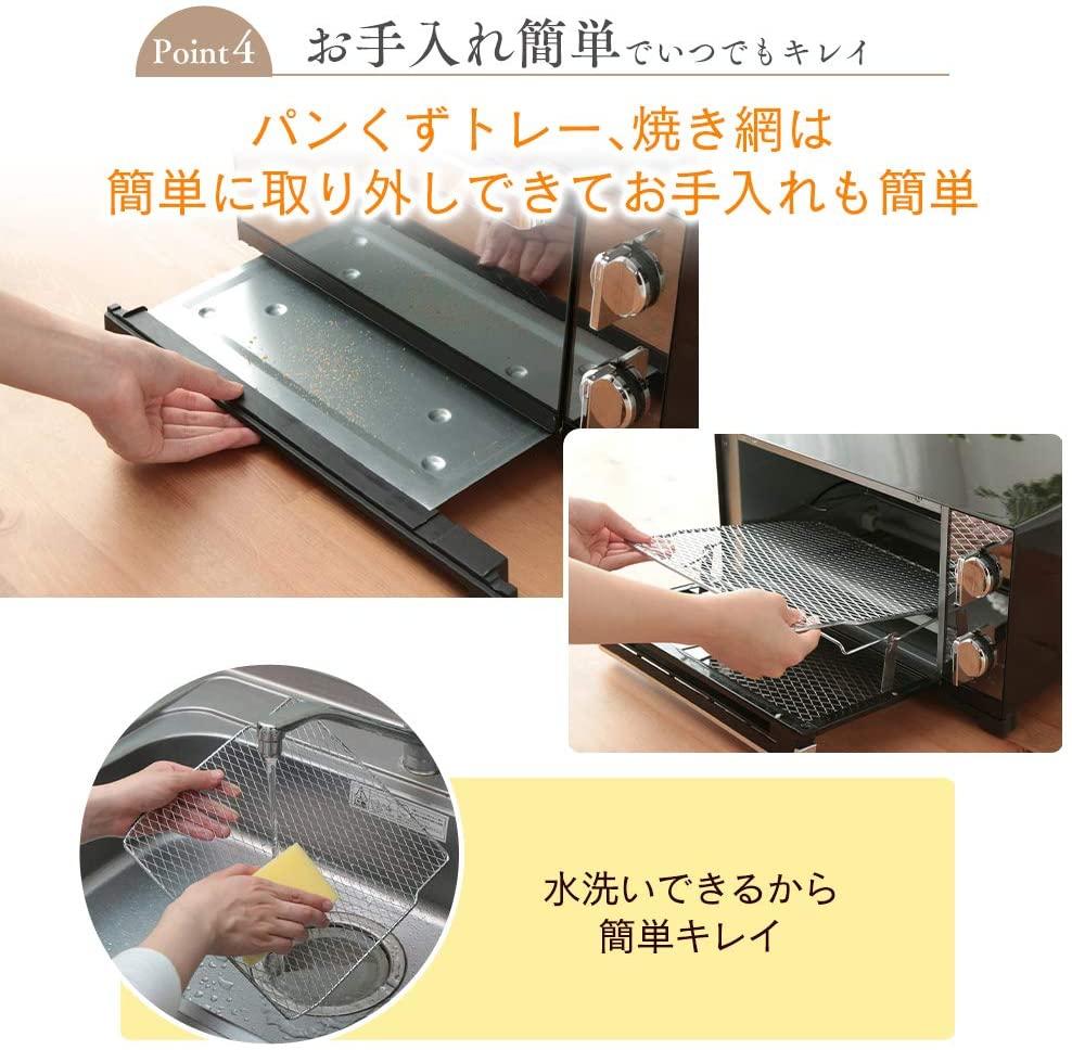 IRIS OHYAMA(アイリスオーヤマ) ミラー調オーブントースターPOT-413-Bの商品画像6