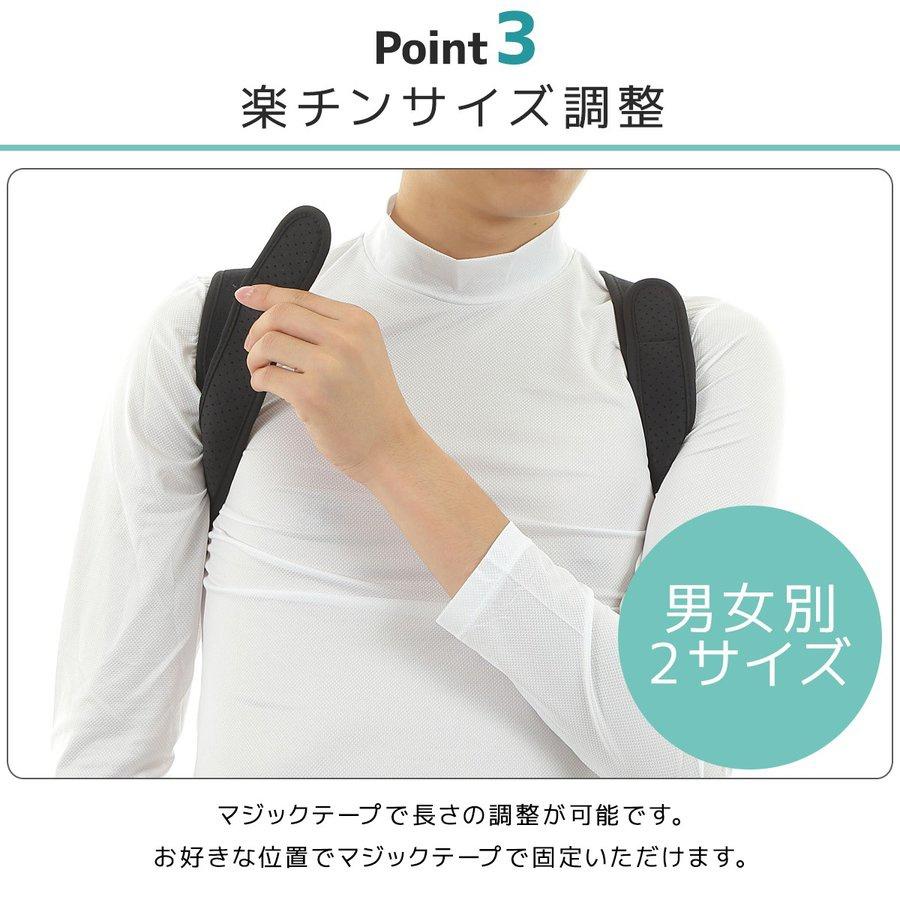 Mujina(ムジナ) 背筋矯正ベルトの商品画像7