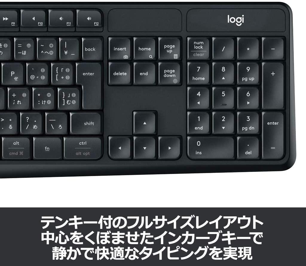 logicool(ロジクール) ワイヤレスキーボード K375sの商品画像5