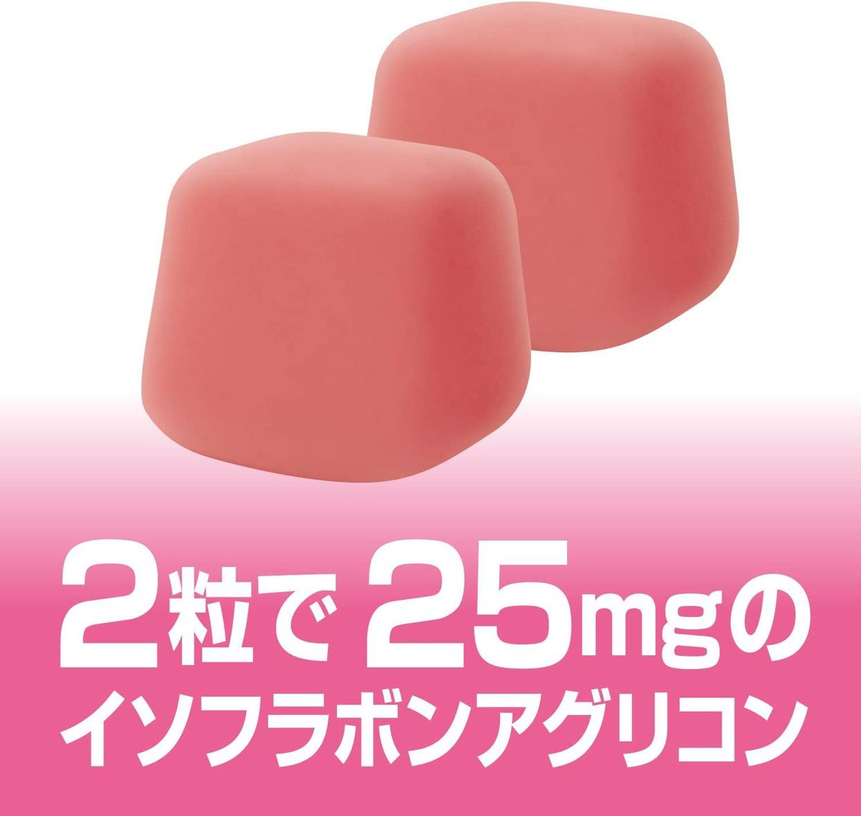 UHA味覚糖 グミサプリ 大豆イソフラボンの商品画像4
