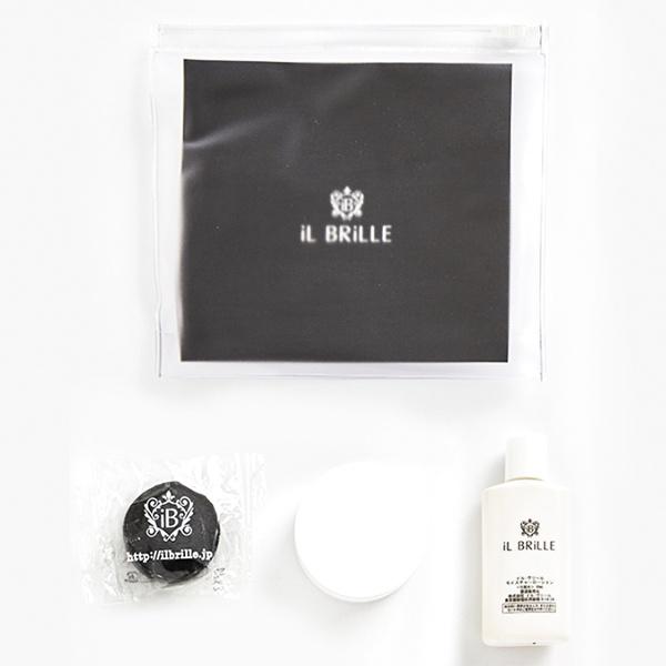 iL BRiLLE(イル・ヴリール) トライアルキットの商品画像