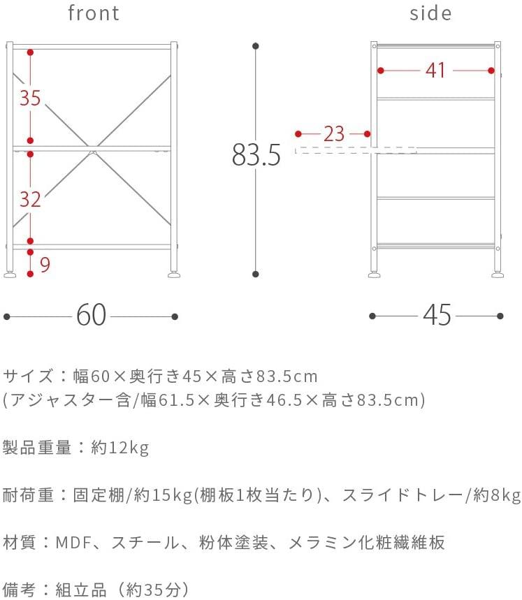 emery.(エメリー)レンジ台 ロータイプ 幅61.5cm ブラウン×ブラックの商品画像8