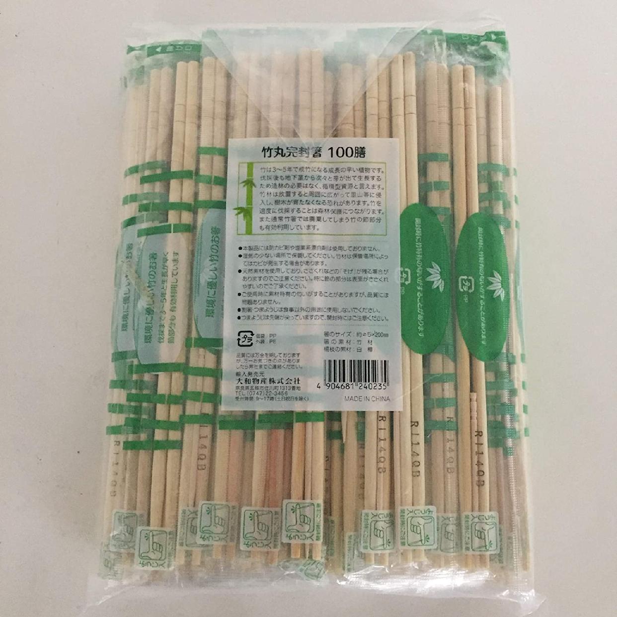 大和物産(だいわぶっさん)節付竹丸ポリ完封箸 100膳 20cmの商品画像2