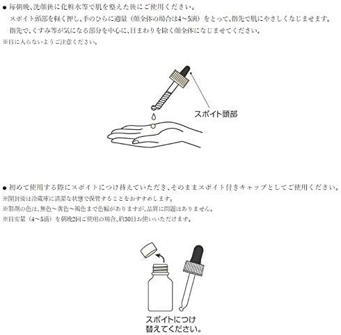 Obagi(オバジ) C25セラム ネオの商品画像9