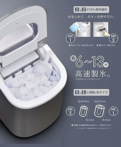 UP STORE(アップストア) パワフル氷製造機の商品画像2