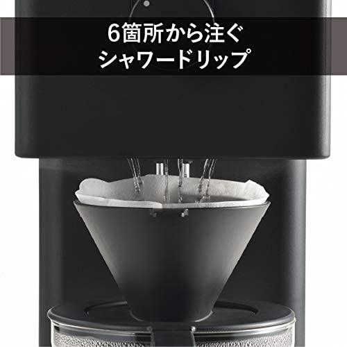TWINBIRD(ツインバード)全自動コーヒーメーカー CM-D457Bの商品画像5