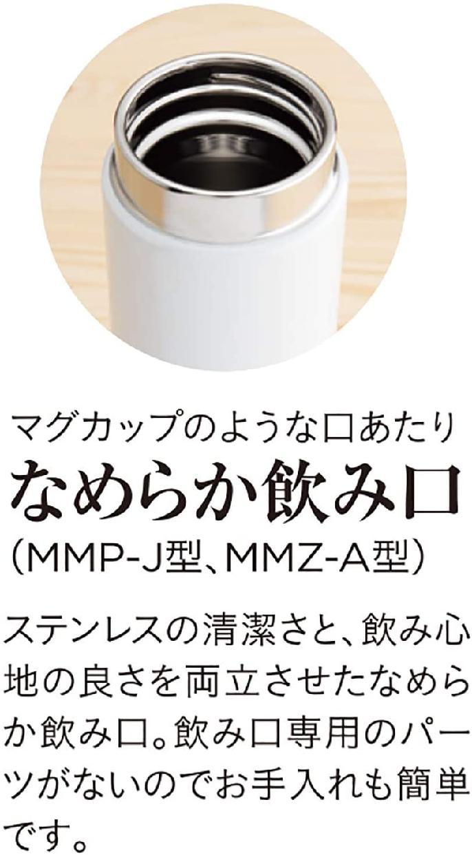 タイガー魔法瓶(TIGER) ステンレスミニボトル MMZ-A502KGの商品画像3