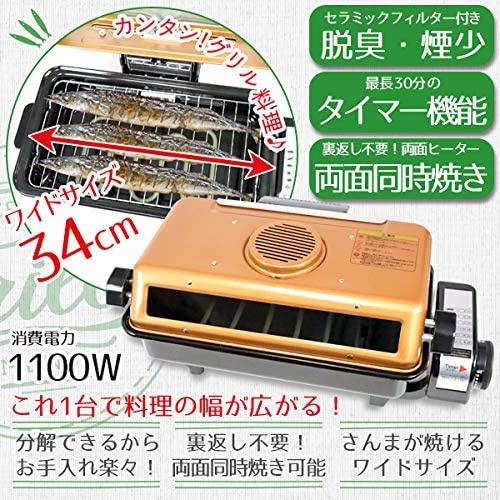 SIS(エスアイエス) マルチロースター 2502TFの商品画像2