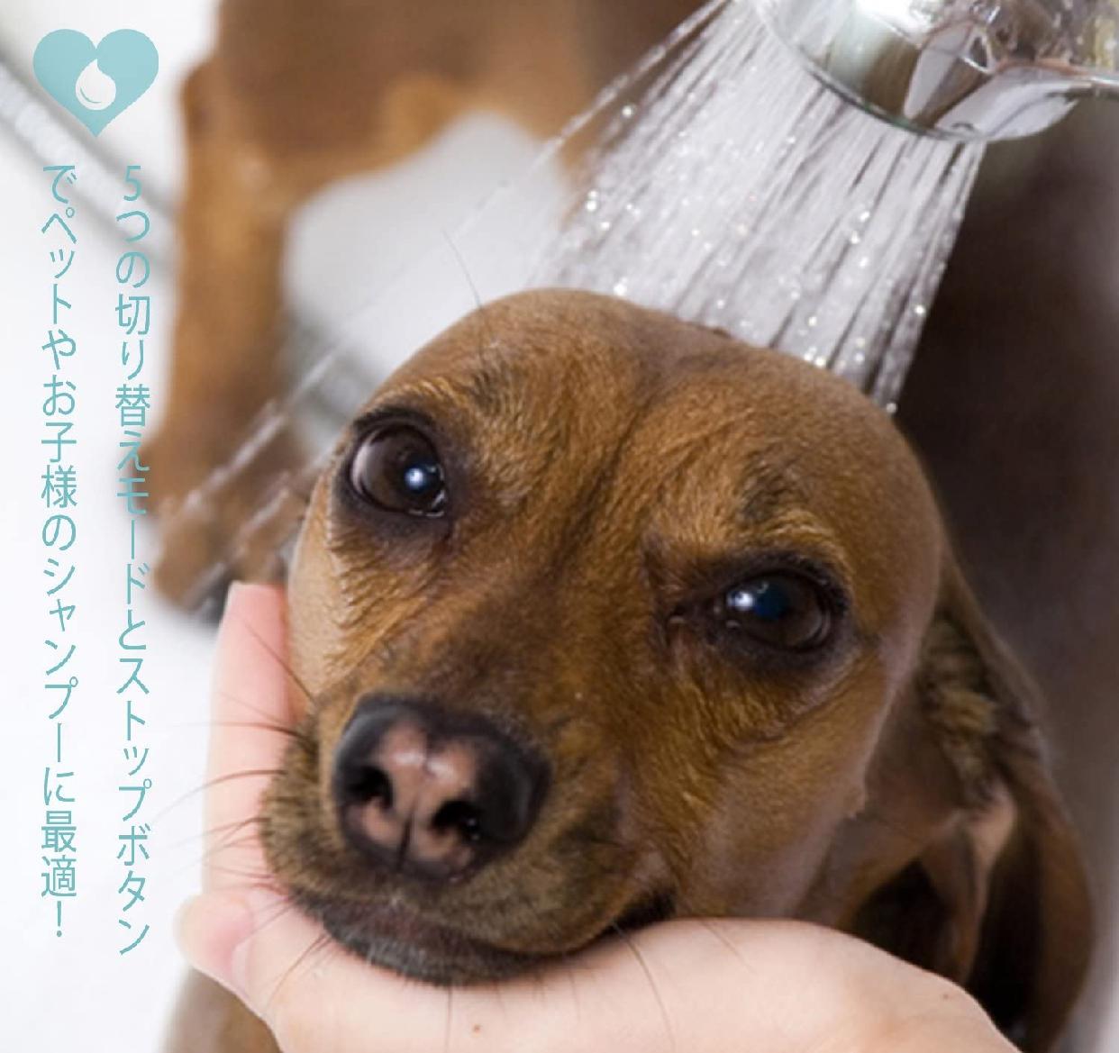 Aqua Love(あくあらぶ)シャワーヘッドの商品画像6
