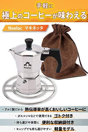 Neelac(ニーラック) 直火式エスプレッソマシン マキネッタセットの商品画像2
