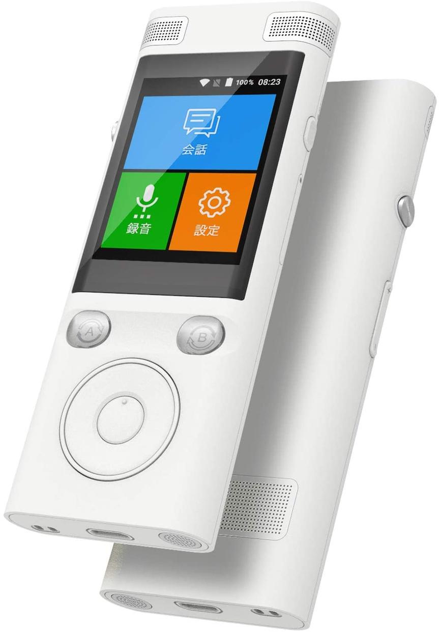 FutureModel(フューチャーモデル) ez:commu TR-E18-01の商品画像
