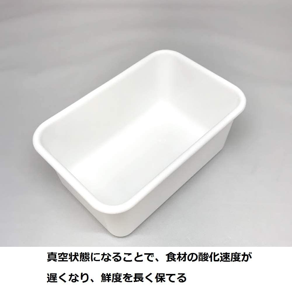 富士ホーロー(FUJIHORO) ヴィードシリーズ 深型角容器M  VD-M.Wの商品画像2
