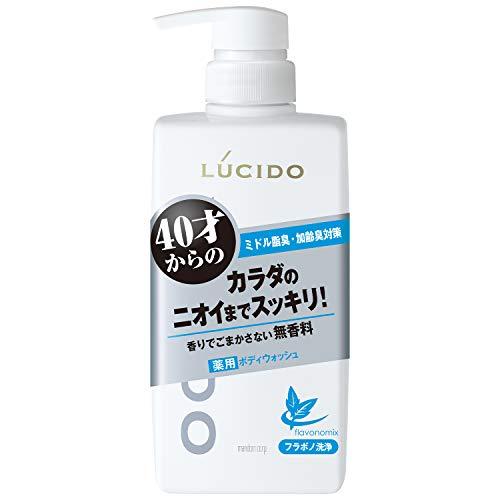 LUCIDO(ルシード)薬用デオドラント ボディウォッシュの商品画像