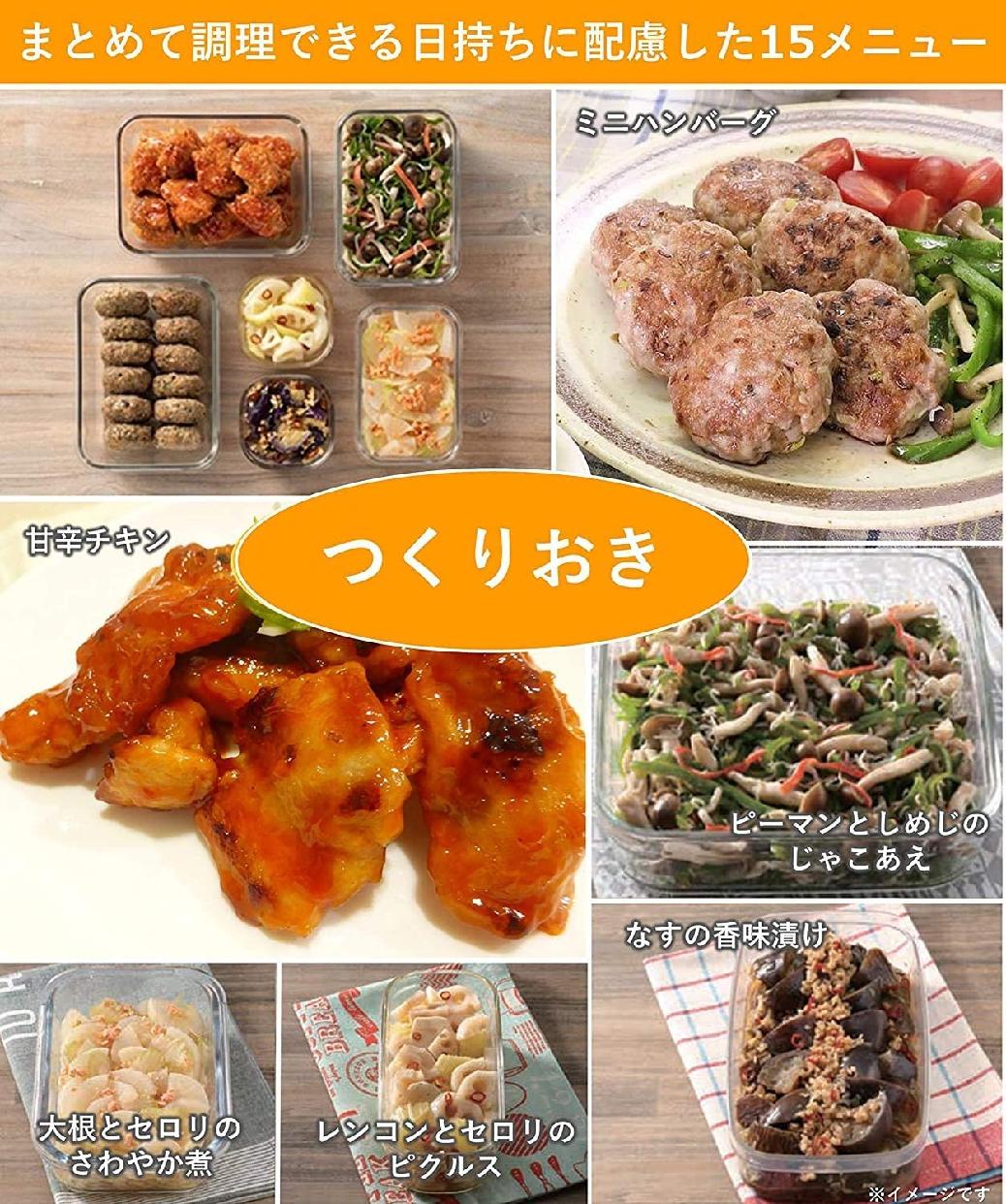 Panasonic(パナソニック)オーブンレンジ NE-MS236の商品画像8