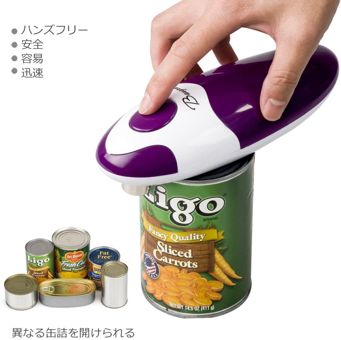 Bangrui(バングルイ) 電動 缶切り 平滑エッジの商品画像5