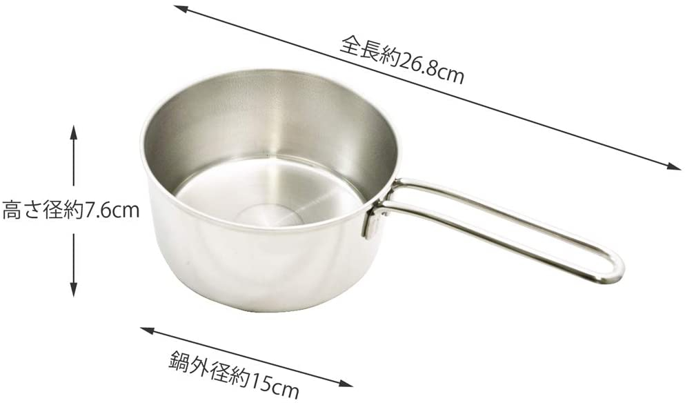 貝印(KAI) ユータイムIII ミニ蒸し鍋  DZ-2004の商品画像7