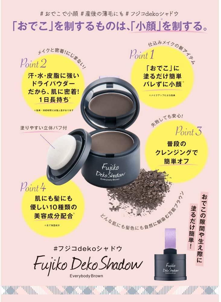 Fujiko(フジコ)dekoシャドウの商品画像5