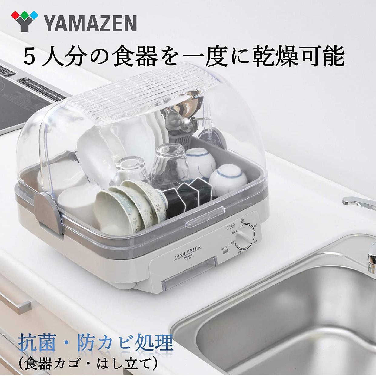 山善(YAMAZEN) 食器乾燥機 YD-180の商品画像2