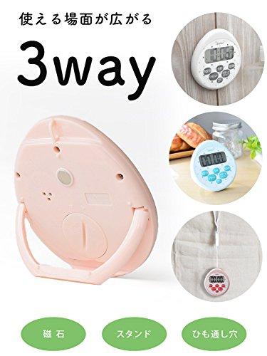 dretec(ドリテック) 時計付防水タイマー T-565の商品画像6