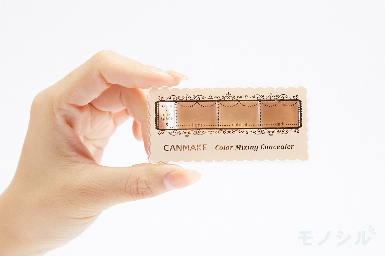 CANMAKE(キャンメイク)カラーミキシングコンシーラーの商品画像3