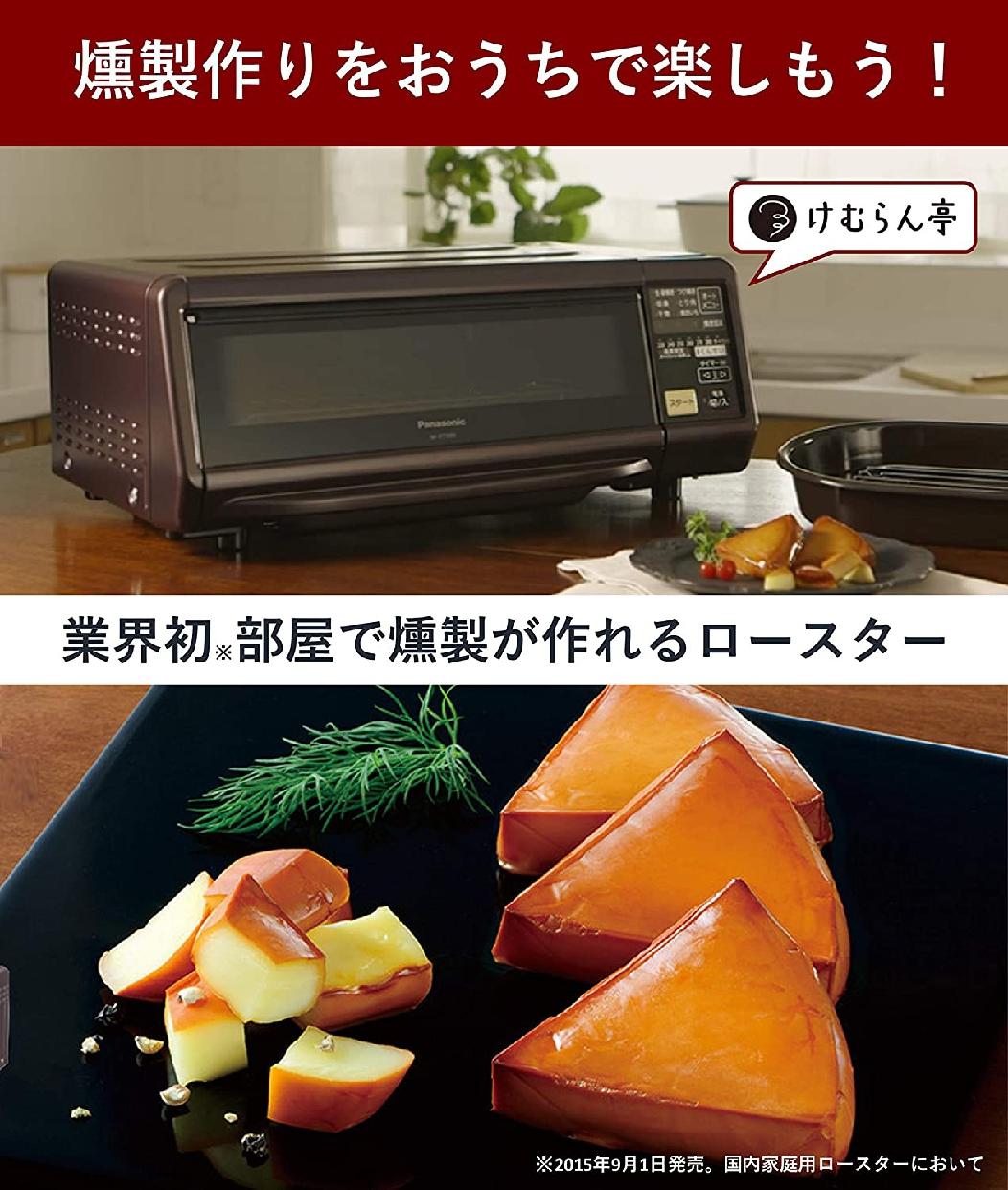 Panasonic(パナソニック) スモーク&ロースター NF-RT1000の商品画像2
