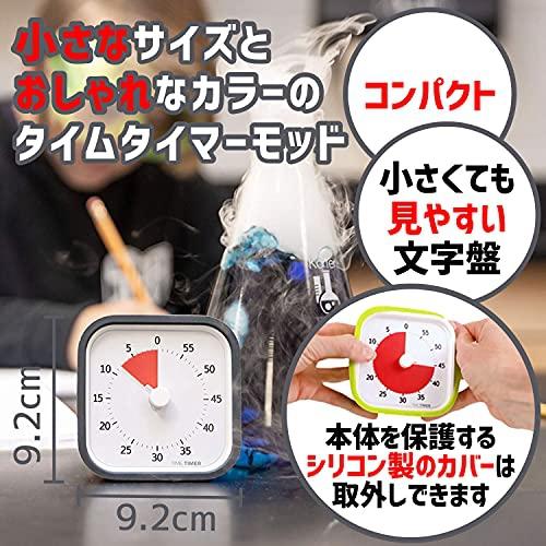 Time Timer(タイムタイマー) Time Timerの商品画像4