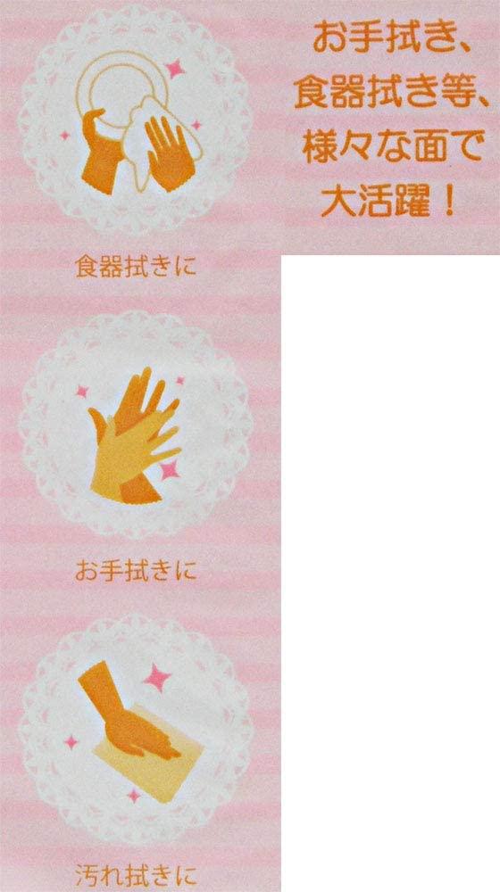 addgood(アドグッド) Ar ハンドタオル 200枚入×5個パックの商品画像4