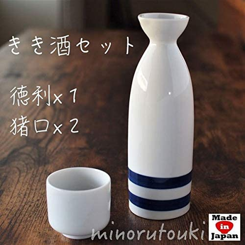 みのる陶器(みのるとうき)酒器セット 蛇の目の商品画像2