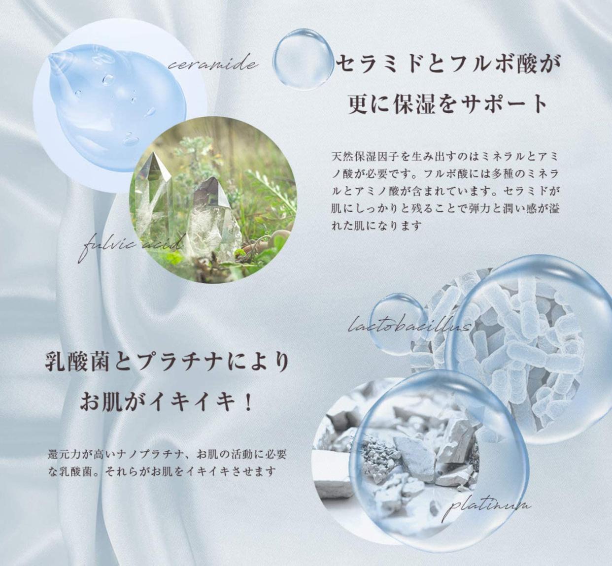 SURISURI(スリスリ) ナノセルロースローションの商品画像8
