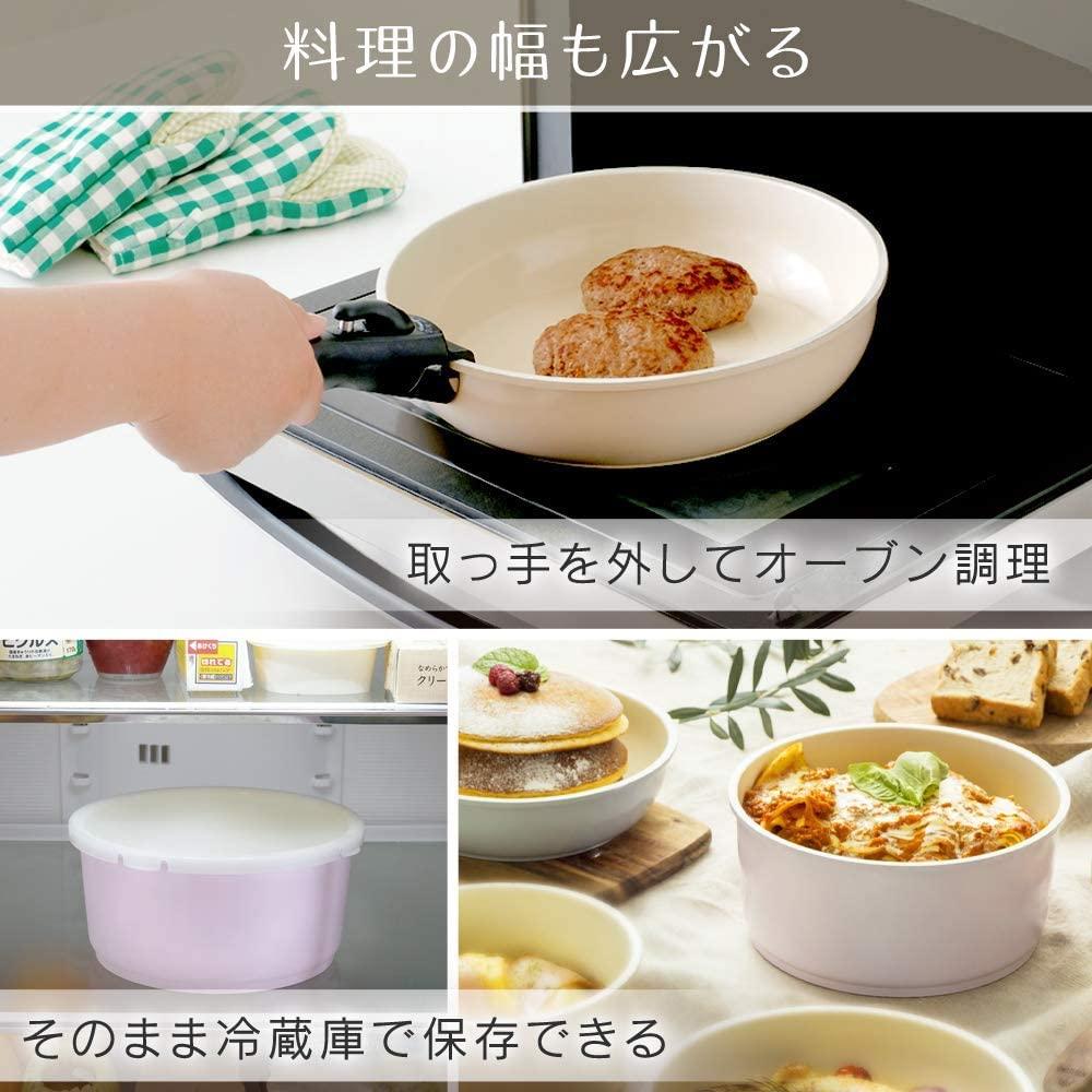 IRIS OHYAMA(アイリスオーヤマ)セラミックカラーパン 6点セットの商品画像5