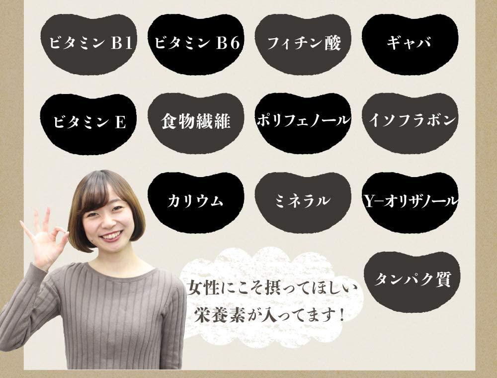 あしたるんるん あしたるんるんのノンカフェイン黒豆玄米珈琲の商品画像5
