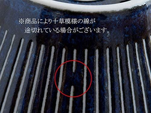 TABLE WARE EAST.(テーブルウェアイースト) 台形マルチボウル(M) 彫十草 深海の商品画像5