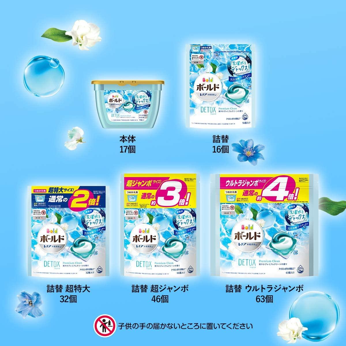 Bold(ボールド) ジェルボール3Dの商品画像5