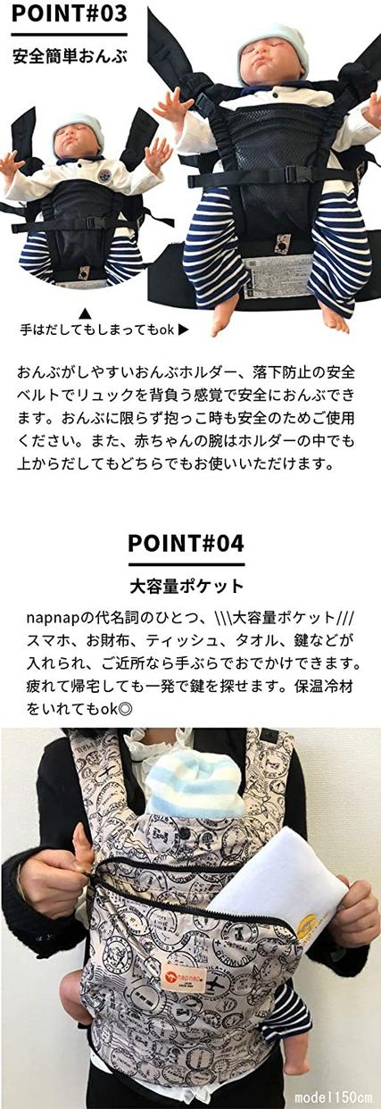 napnap(ナップナップ) ベビーキャリー COMPACTの商品画像5