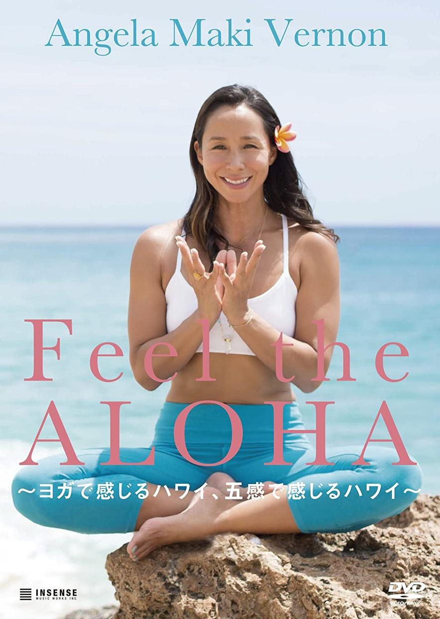 INSENSE MUSIC WORKS(インセンス ミュージック ワークス) Feel the ALOHA 〜ヨガで感じるハワイ、五感で感じるハワイ〜の商品画像