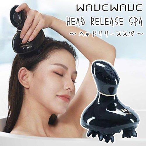 WAVE WAVE(ウェイブ ウェイブ) ヘッドリリース スパの商品画像