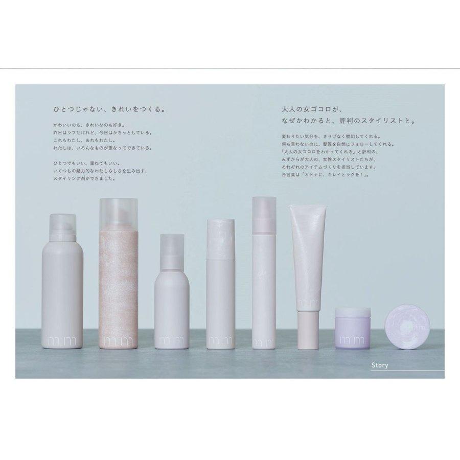 mm(ミリ) ワックスフォームの商品画像2