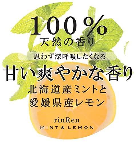 凛恋(リンレン)レメディアル シャンプー ミント&レモンの商品画像12