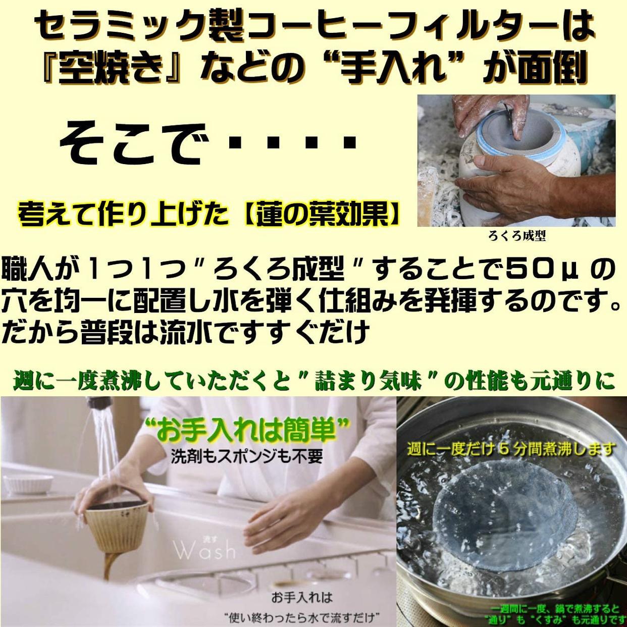 LI:FIL(リフィル) Fuji 波佐見焼きコーヒーフィルター・ドリッパーの商品画像5