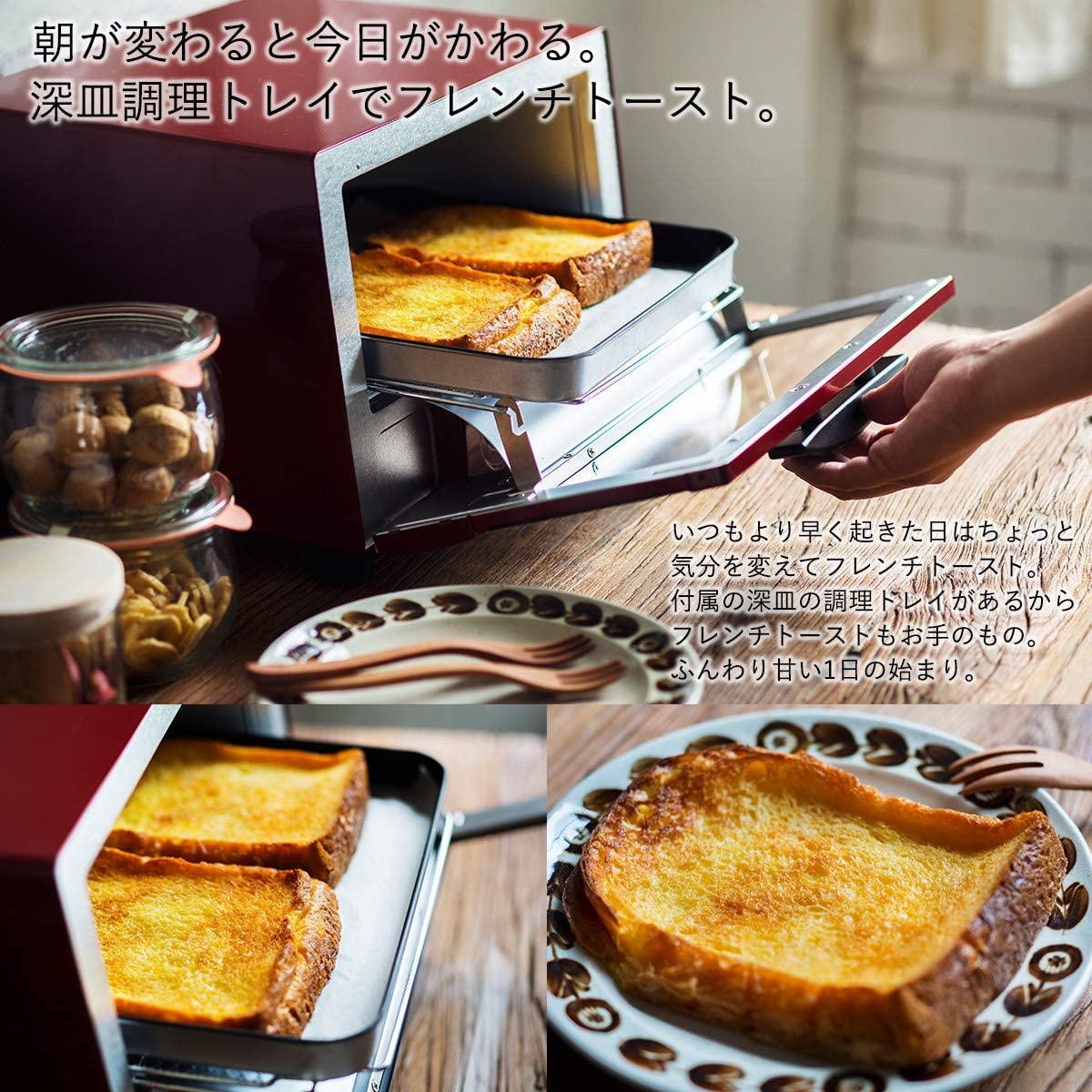 タイガー魔法瓶(たいがーまほうびん)オーブントースターKAE-G13Nの商品画像7