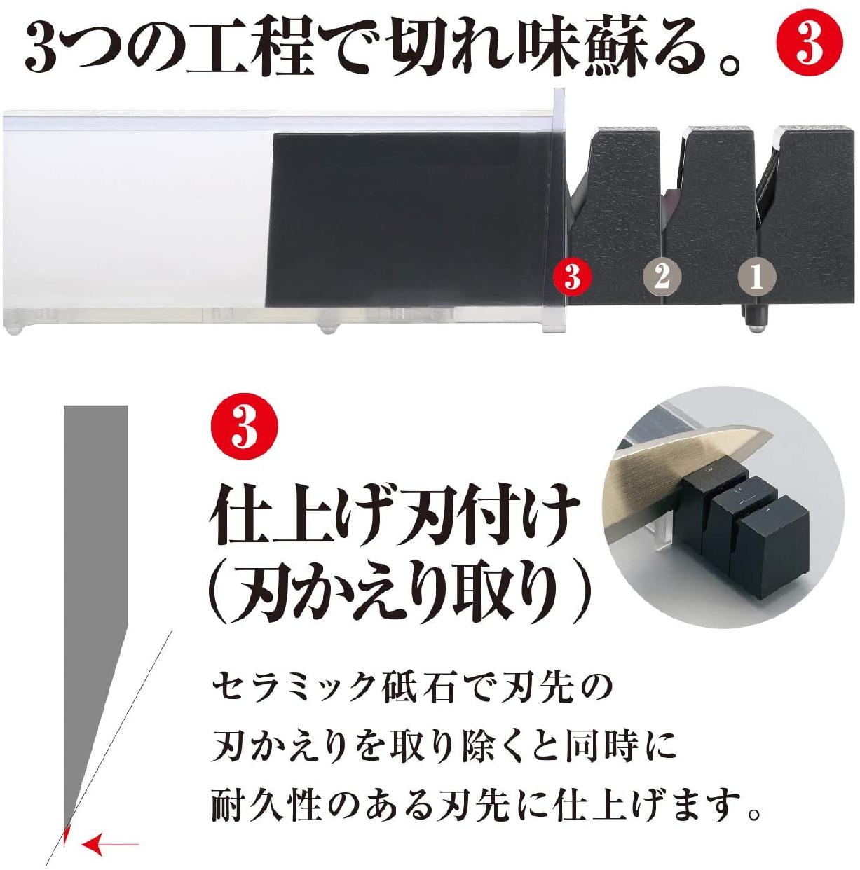 関孫六(セキノマゴロク)ダイヤモンド&セラミックシャープナー片刃用 AP0162の商品画像5