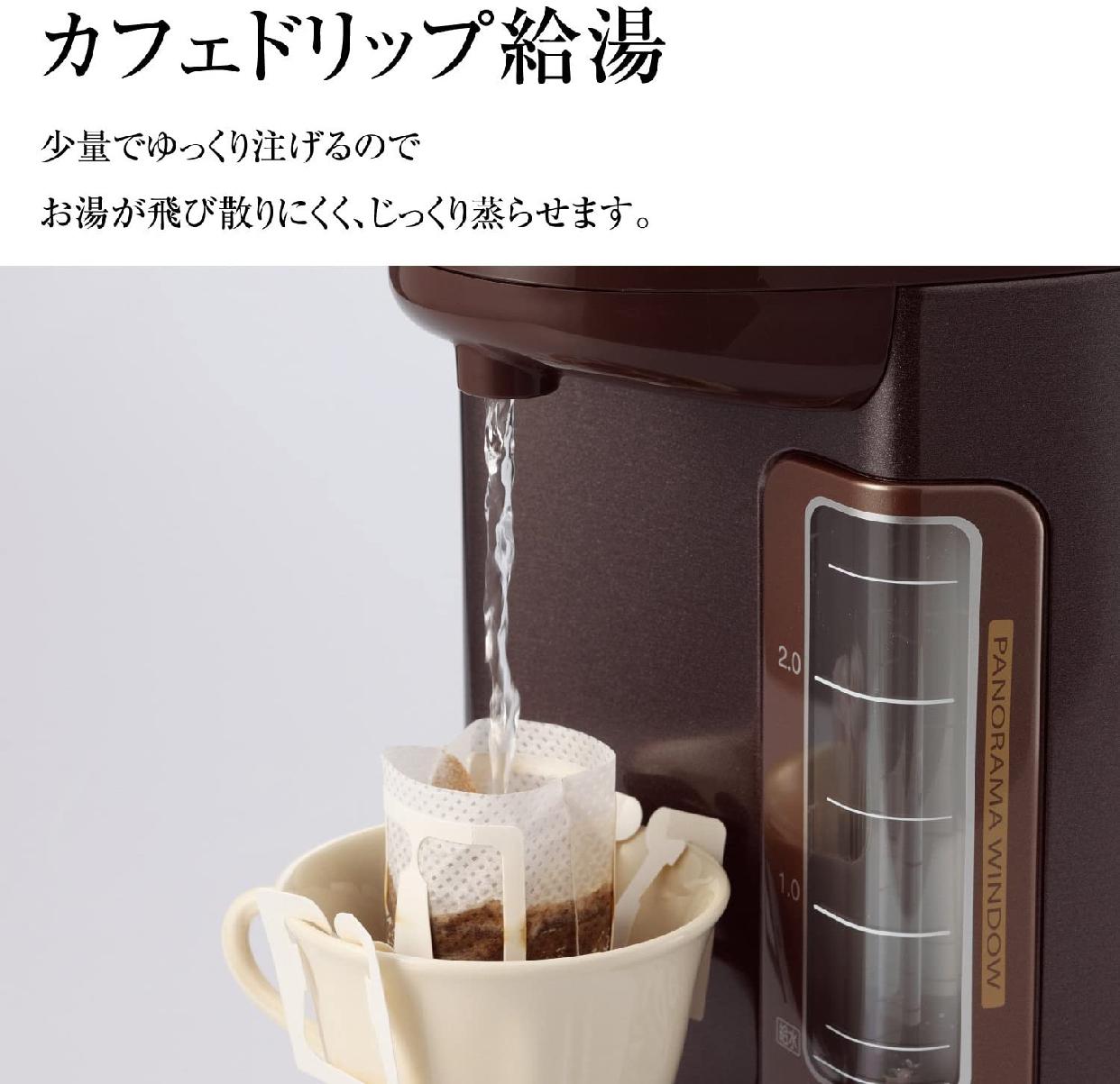 象印(ぞうじるし)マイコン沸とう電動ポット CD-WU30の商品画像3