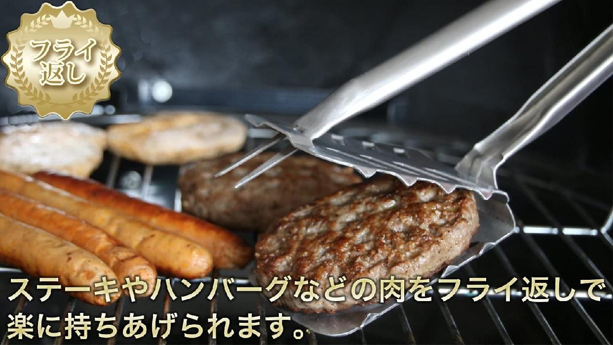TNK Brand(ティーエヌケー ブランド) Stingray BBQ Multitoolの商品画像3