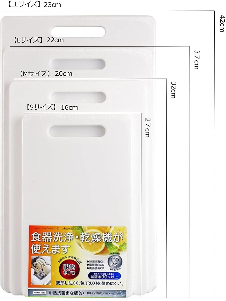 パール金属(PEARL) 抗菌まな板 M HB-1529 白の商品画像4