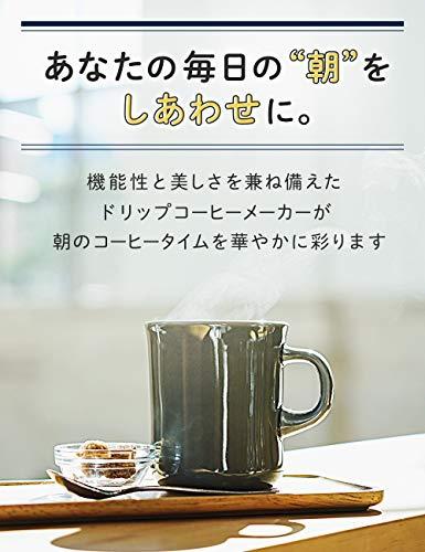 De'Longhi(デロンギ) デロンギ アクティブ シリーズ ドリップコーヒーメーカー ICM12011Jの商品画像6